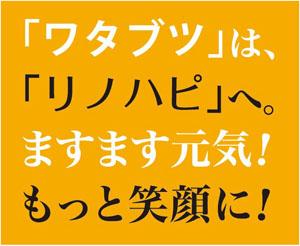 news14040101